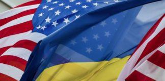 Посольство США предупредило о террористической угрозе в Украине - today.ua