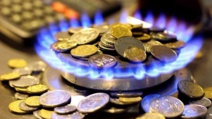 Піднялись ціни на блакитне паливо для столичних жителів - today.ua