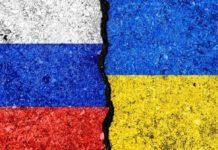 Україна розірвала ще одну угоду з РФ - today.ua