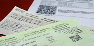 """""""Укрзалізниця"""" запланувала ще два підвищення цін на квитки - today.ua"""
