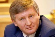 """Ахметов фінансував виборчі кампанії Вілкула і партії Смешка, - рух """"ЧЕСНО"""" - today.ua"""