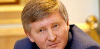 Ощадбанк знову судитиметься з Ахметовим через Укртелеком - today.ua