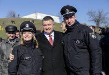 Українським поліцейським значно підвищать зарплати - today.ua