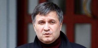 Аваков назвал столицу криминального мира Украины - today.ua
