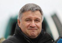 """""""Оставят или даже повысят"""": """"слуга народа"""" рассказал о дальнейшей судьбе Авакова - today.ua"""