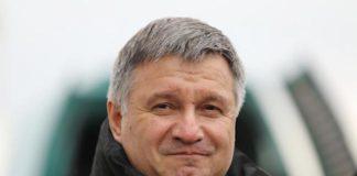 """""""Оставят или даже повысят"""": """"слуга народа"""" рассказал о дальнейшей судьбе Авакова"""" - today.ua"""