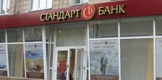 Экс-владельца украинского банка разыскивает Интерпол - today.ua