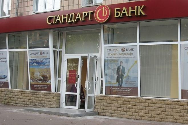 Екс-власника українського банку розшукує Інтерпол - today.ua
