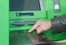 У Дніпропетровській області підірвали банкомат ПриватБанку - today.ua