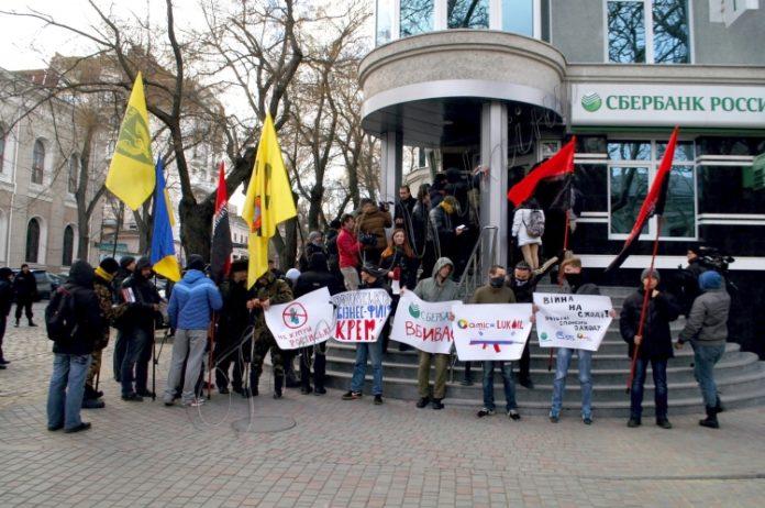 Клієнти російських банків в Україні ризикують своїми грошима - today.ua