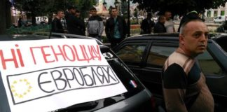 В Україні хочуть повністю заборонити ввезення автомобілів на єврономерах - today.ua