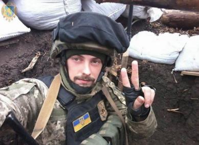 У зоні ООС загинув військовий зі Львівщини: опубліковано фото