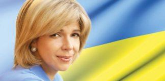 Заслужений лікар України йде у президенти - today.ua