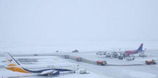 """У """"Борисполі"""" через непогоду переносять рейси - today.ua"""