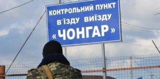 В МинВОТ рассказали, сколько украинцев на самом деле посещают оккупированный Россией Крым - today.ua