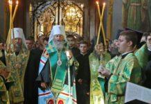 Набув чинності закон про перейменування УПЦ МП в Російську православну церкву - today.ua