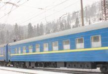 """""""Укрзалізниця"""" скорочує періодичність курсування ще одного потягу до РФ - today.ua"""