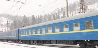 """""""Укрзализныця"""" сокращает периодичность курсирования еще одного поезда в РФ - today.ua"""