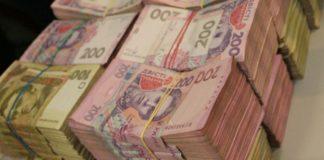 """Ограбление """"Укрпочты"""": вооруженный мужчина похитил мешок с деньгами"""" - today.ua"""