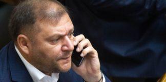 До санкційного списку Путіна потрапив ще один українець - today.ua