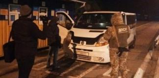 Транзитом до Росії: прикордонники викрили незаконний маршрут в'їзду до РФ - today.ua