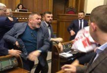 Нардепи Береза і Шуфрич побилися у Раді: названа причина - today.ua