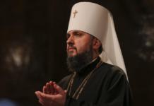 Святкування Різдва в Україні можуть перенести: глава ПЦУ Епіфаній назвав головну умову - today.ua
