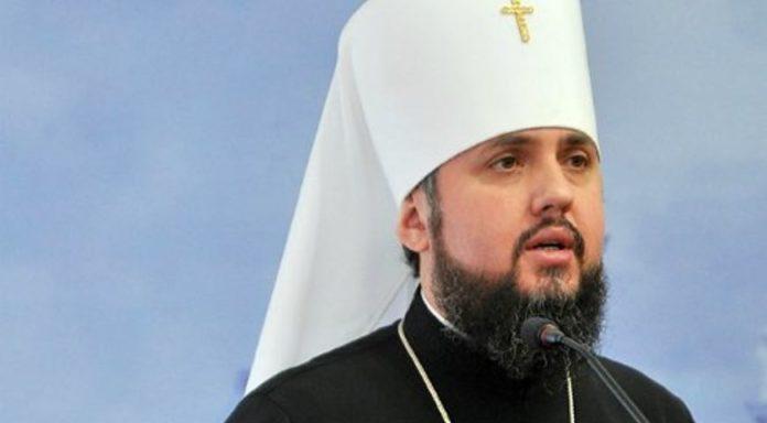 Об'єднавчий собор обрав предстоятеля Української помісної церкви - today.ua