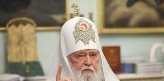 Філарет зробив заяву про майбутнє Російської православної церкви в Україні - today.ua