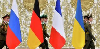 """Загострення на Азові: стало відомо про переговори у """"нормандському форматі"""""""" - today.ua"""