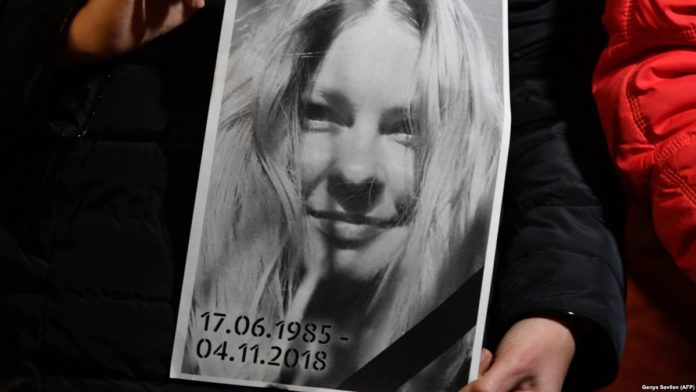 Справа Гандзюк: слідство встановило організаторів та замовників убивства активістки - today.ua