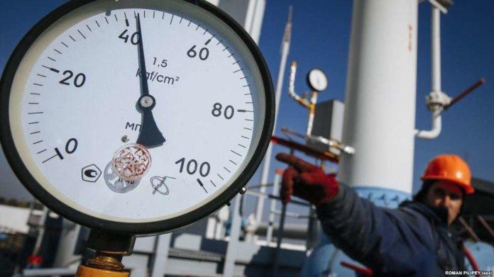 Украину и Россию пригласили на переговоры о транзите газа - today.ua