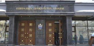 Подозреваемых в нападении на украинские корабли россиян объявили в розыск - today.ua