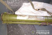 Знахідка у таксі: пасажир залишив на задньому сидінні гранатомет - today.ua