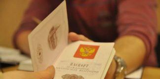 Российское гражданство для украинцев: РФ упростила процедуру получения паспортов - today.ua