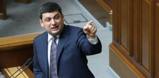 Гройсман озвучив головну стратегічну мету Кабміну - today.ua