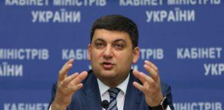 Кабмін вирішив розділити податківців і митників: є подробиці - today.ua