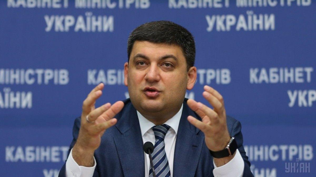 Кабмин решил разделить налоговиков и таможенников: есть подробности - today.ua
