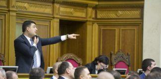 Гройсман собирается просить Верховную Раду о своей отставке - today.ua