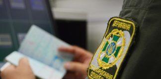 РНБО продовжила заборону на в'їзд чоловіків з РФ від 16 до 60 років - today.ua