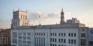 Російська мова втратила регіональний статус на Харківщині - today.ua