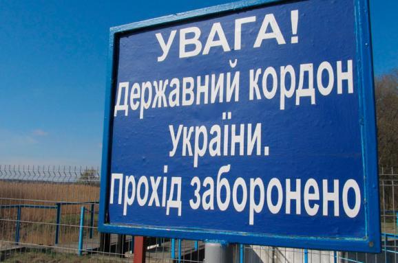 Украина не впустила 680 граждан Российской Федерации - today.ua