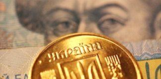 В Україні прискорилася інфляція, - Держстат - today.ua