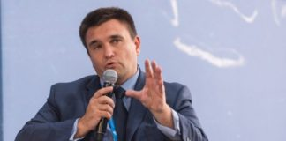 Україна та Угорщина вийшли на шлях примирення - Клімкін - today.ua