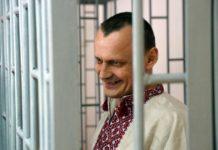 """""""Каждый вечер били током и не давали спать"""": Карпюк рассказал о пытках в российском СИЗО - today.ua"""