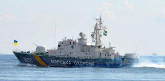 Морська охорона на Азові отримала підкріплення - today.ua