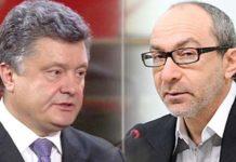 Кернес має намір підтримати Порошенка на нових виборах президента - today.ua