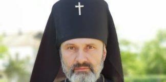 УПЦ Московського патріархату остаточно не братиме участі в Об'єднавчому соборі - today.ua