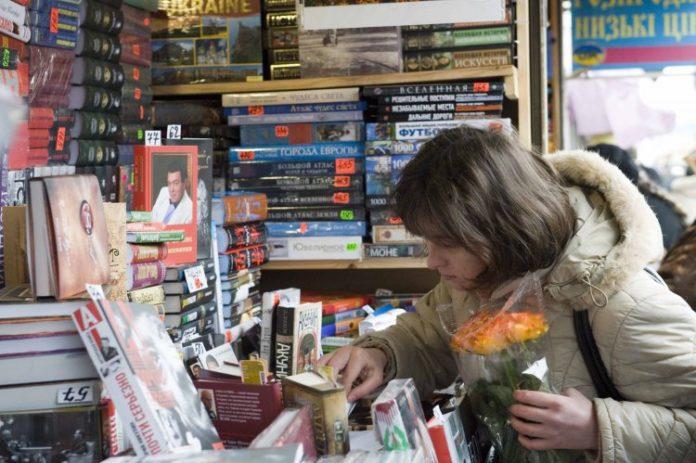 В Україну заборонили ввозити дитячі книги і детективи російських письменників - today.ua