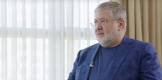 Окупанти розпродали більшу частину захопленого майна Коломойського у Криму - today.ua